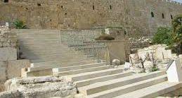 Stairway of Ahaz